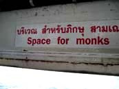 Monksign_2